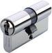 Cylindre 7101 VIP+ N1 A2P* nickelé varié